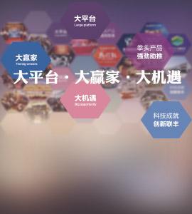龙8娱乐老虎机_联丰地板平台优势
